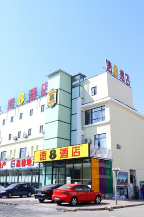 Super 8 Beijing Huilongguan East Wenhua Road Branch Changping