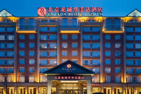 Ramada Beijing North Changping