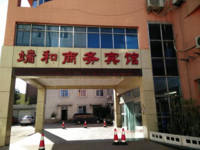 Ruihe Business Inn Zhangjiakou