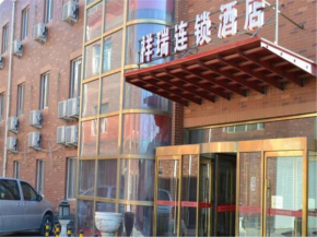 Xiang Rui Guang Hui Express Hotel Sha He University Branch Changping