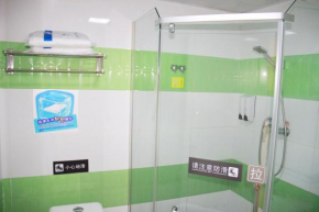7Days Inn Beijing Xifu Subway Station Changping