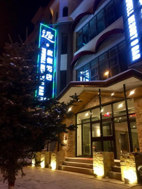Howell Holiday Hotel Chongli Zhangjiakou